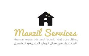 مكتب خدمات استقدام و توظيف العمالة بالمغرب